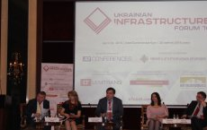 Інфраструктурний форум