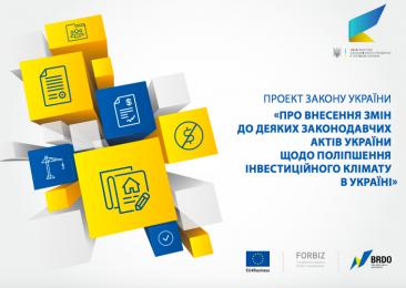 snymok-ekrana-2016-11-23-v-12-44-10
