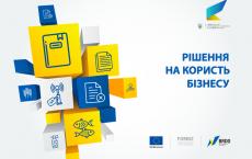 snymok-ekrana-2016-11-23-v-14-36-15