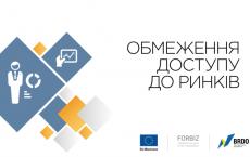 znimok-ekrana-2017-04-04-o-19-41-59