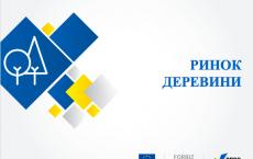 znimok-ekrana-2017-04-27-o-14-50-16